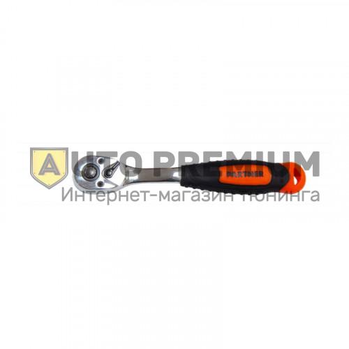 Трещотка Partner 1/4 72-зубовая 100 мм «PARTNER» 9478